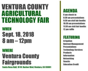 vc agricultural technology fair